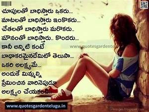 sad and alone love quotes in hindi language. hindi ...