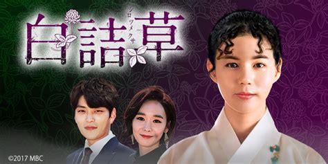 サン テレビ 韓国 ドラマ