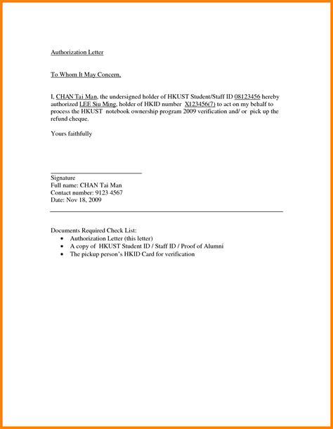 authorization letter  bank signatory behalf expired