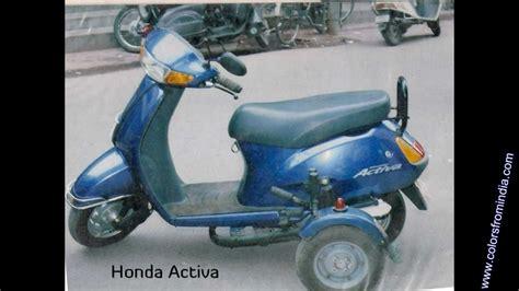 Bike Modification In Gorakhpur 3 wheeler mobikes for physically handicapped
