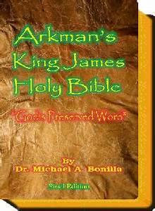arkman king james holy bible, AKJV, akjv