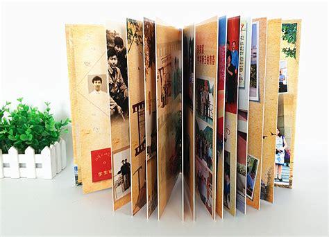 2017年青春纪念册印刷制作_关于包装印刷_长沙纸上印包装印刷厂(公司)