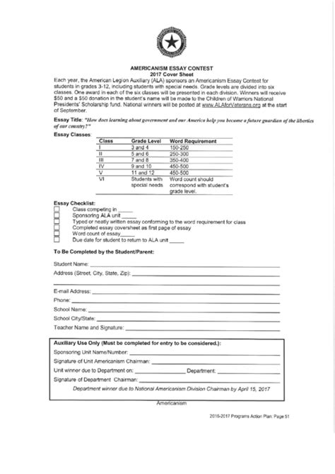 essay cover sheet printable