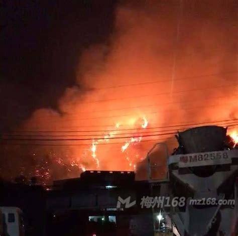 梅州长沙水泥厂那边突发大火!现场火光冲天…