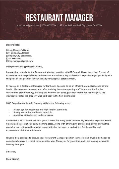 restaurant manager cover letter  resume genius