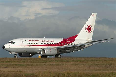 World Visit: Algeria Airlines