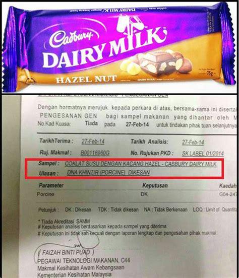 indonesia uji produk cadbury selepas tercemar  malaysia