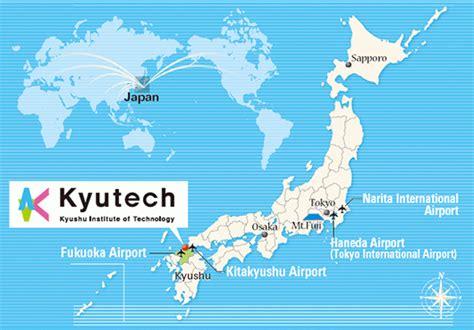 access maps directions kyutech
