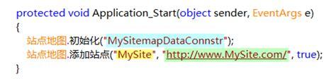 [seo]让你的aspnet网站自动生成sitemap——xmlsitemap极客学院
