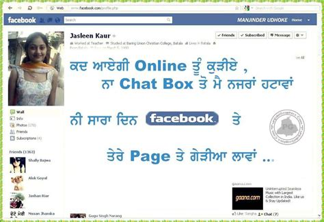 punjabi comments in english for facebook comment punjabi for facebook funny quotes wallpaper