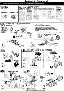 Mg Gundam Exia Dark Matter English Manual  U0026 Color Guide