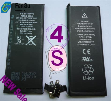 replace battery iphone 4s the information is not available right now