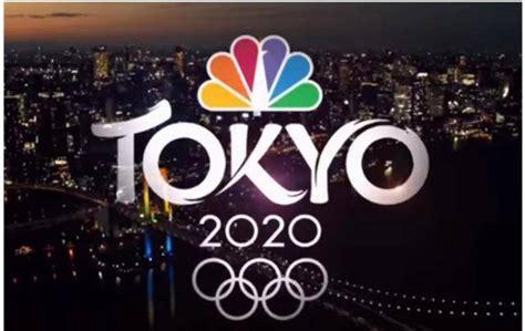 东京奥运或推迟,此前并无先例!但东京曾被取消举办