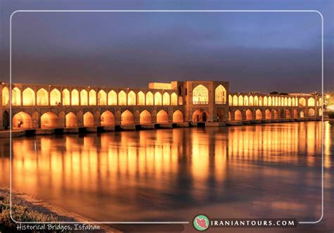 Ci11 Isfahan City Tour 1 Iran Tour And Travel With