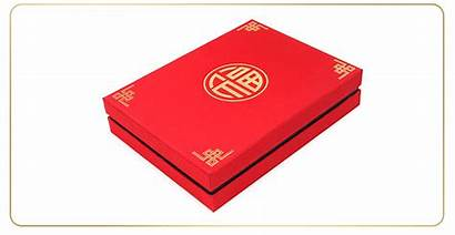 Chinese Luxury Box Gift Paper Packaging Alibaba