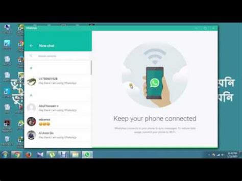how to install whatsapp windows 7 8 10 pc 2017 youtube