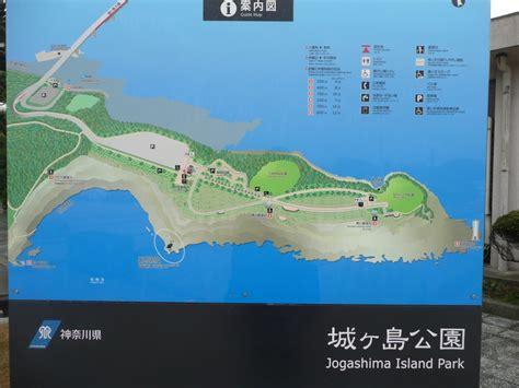 城ヶ島 公園