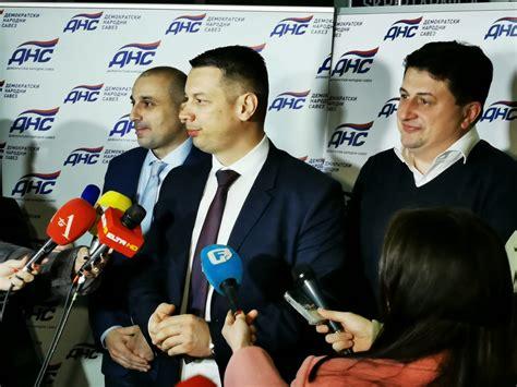 Slobodan Vasković - Sa druge strane...: Skupština DNS-a 15 ...