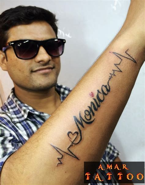 Couple Name Tattoo; Name Initial Tattoo; Lettering Tattoo