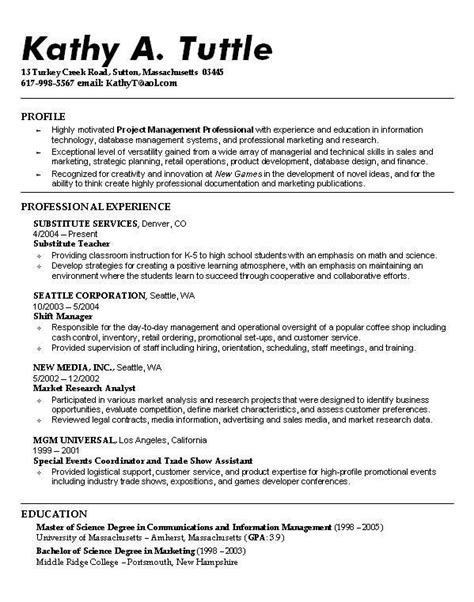 resume  lifeguard   resume  images