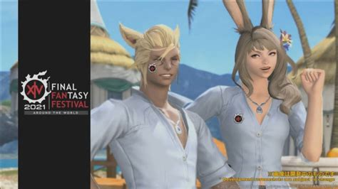 Final Fantasy XIV Reveals First PS5 Gameplay, Footage ...