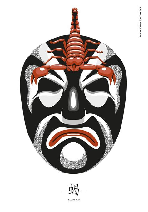 deadly venoms masks   scorpion email
