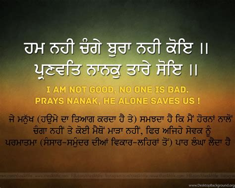 gurbani quotes wallpapers archives sikhs official website