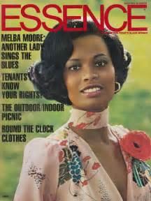 Essence Magazine Cover 1973