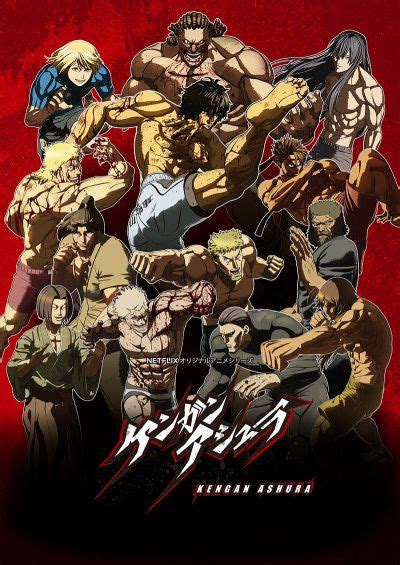 kengan ashura anime  senscritique