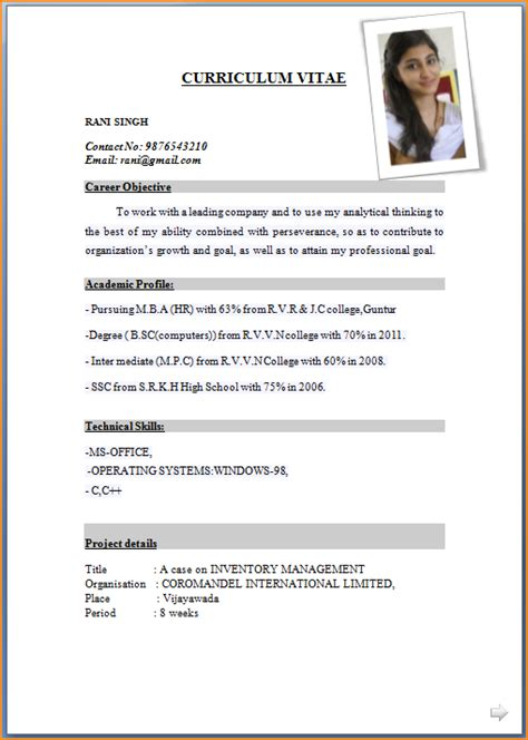 Cv Format For Application by Application Curriculum Vitae Format Sle