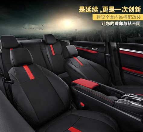 Honda Civic With Leather Seats  Best Cars Modified Dur A Flex