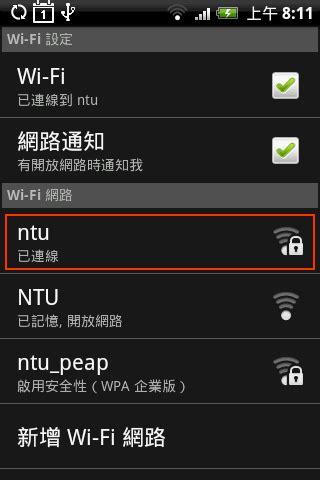 ntu wireless network