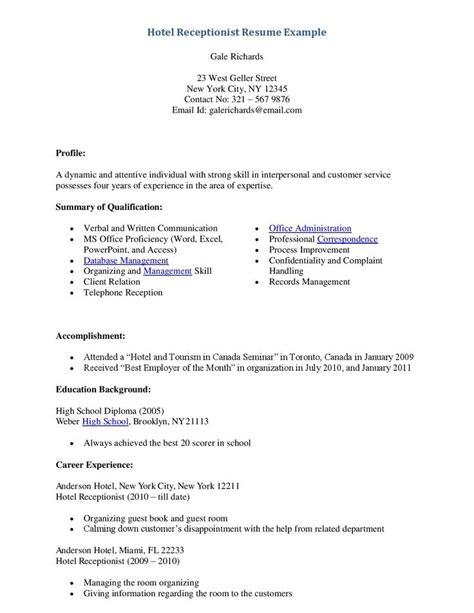 resume templates  images  pinterest