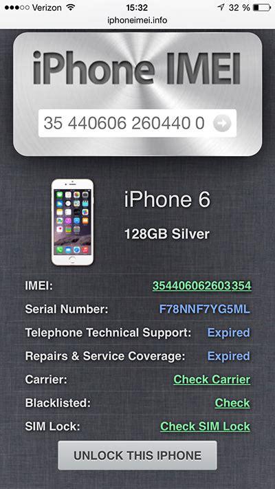 На iphone есть приложение а в itunes нет