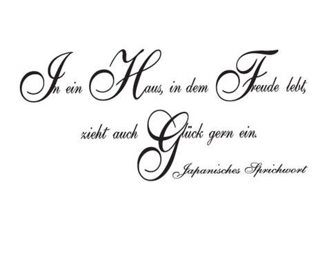 Glasdekor Tattoo No.210 Glück Im Haus.. Sprüche Weisheiten Japan Freude