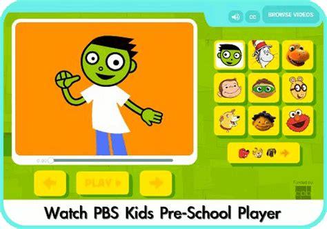 wpbs dt wpbs 585 | kids player