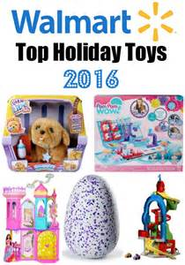 toys quizes