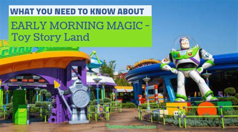 guide early morning magic toy story land hollywood studios