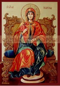 Η αγία μαρίνα στον ομώνυμο κόλπο της αίγινας κοντά στον ναό της αφαίας το πιο γνωστό αξιοθέατο της αίγινας, είναι ένα θέρετρο με μεγάλη. ΑΓΙΑ ΜΑΡΙΝΑ - Ξύλινη εικόνα Αγίας Μαρίνης, Agia Marina icon