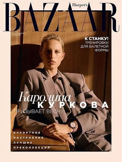 Karolina Kurkova Bazaar Russia Harper Magazine Art8amby