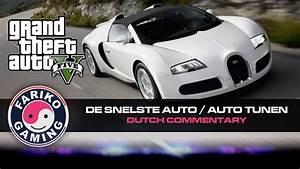 [GTA V][1080P] De snelste auto Locatie / Auto tunen / Geld