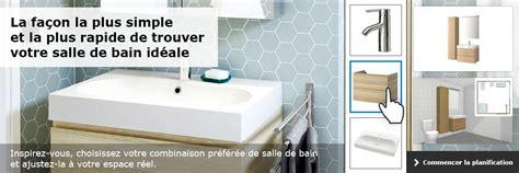 logiciel cuisine lapeyre salle de bain 3d gratuit lapeyre de conception de