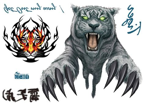 cm large tattoo stickers colored king tiger black