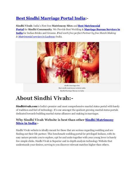 Best Matrimonial Site In India Sindhi Vivah Sindhi Matrimony Site India Best