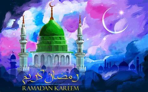 Month of Ramadan 2019