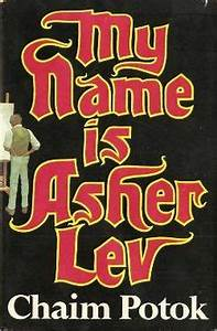 My Name Is Asher Lev - Wikipedia  My