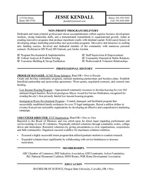 resume exles templates non profit cover letter sle