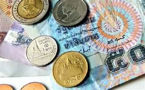 bureau de change guadeloupe conversion de l 39 argent en thaïlande