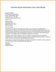 resume cover letter service 14 cover letter exle customer service basic appication letter