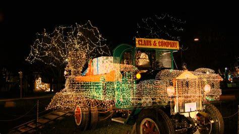 north school park holiday lights arlington heights il